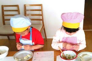 新規オープン!青空キッチン 高根木戸モクナ教室☆体験レッスン開催☆ @ mokuna
